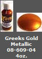 Greeks Gold Metallic